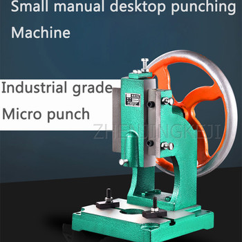 Small Desktop Stamping Machine Manual Hand Disk Punch Punching High Precision Bending Crimp Forming Processing Equipment