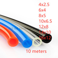 цена на 10 meters Pneumatic pats PU tube 4*2.5 mm 6*4 mm 8*5mm 10*6.5 mm 12*8 14*10mm 16*12mm air pipe Air compressor hose