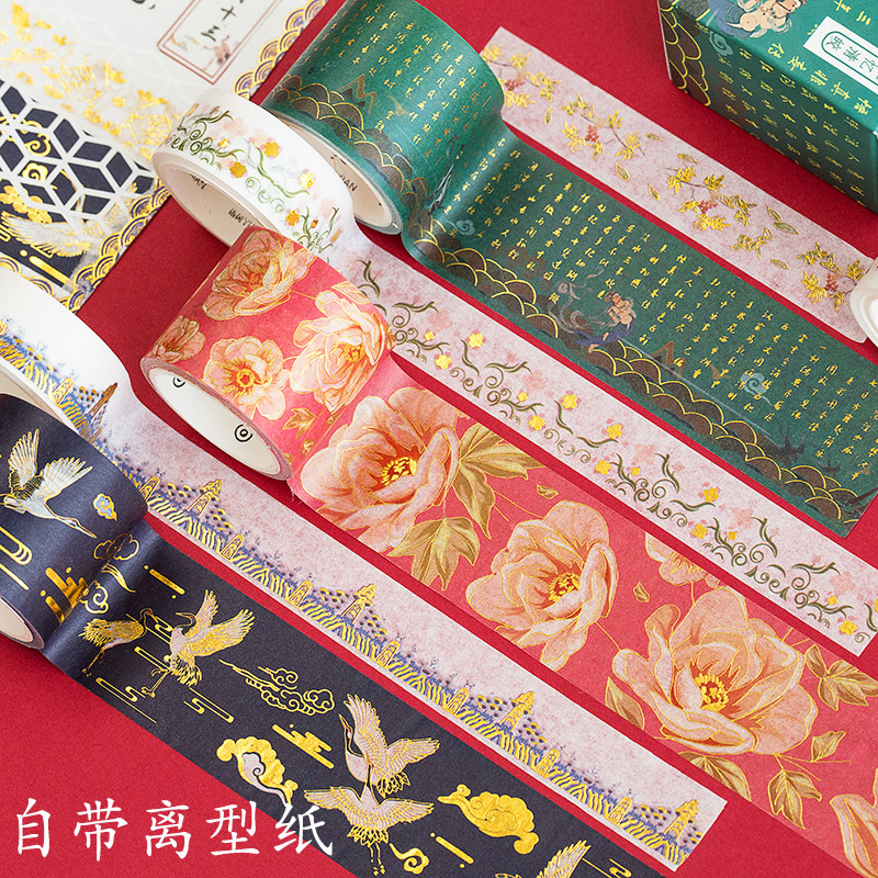 2 Pcs/pack Best Wishes Gold Foil Washi Tape Set Scrapbooking Decorative Adhesive Tapes Paper Japanese Stationery
