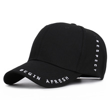 цена на 2019 men and women of letters baseball lovers cap han edition in Europe and  embroidery pure color black and white