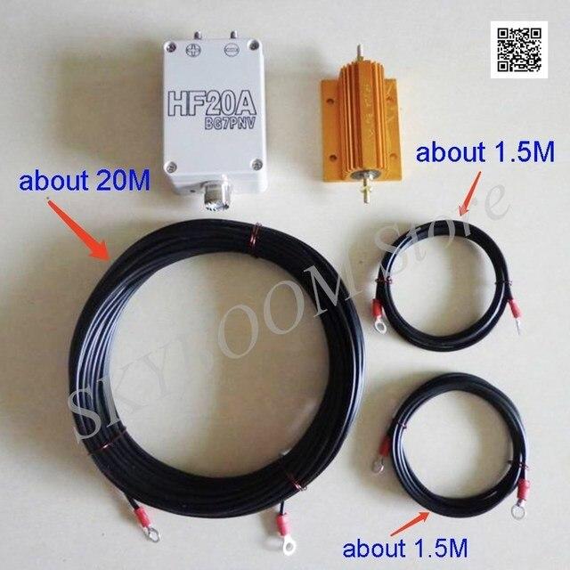 HF20A HF 1.5 30MHz 100W antenne à ondes courtes pleine bande antennes Radio
