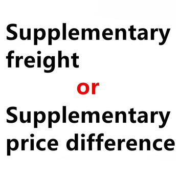 Supplementary freight and supplementary price difference image