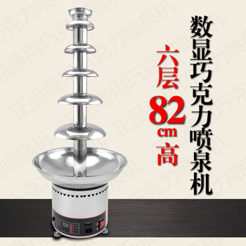 Chocolate Fountain machine for Party Commercial Automatic Wedding Banquet 6 layers110V/220V Chocolate Waterfall Fountain hot pot us plug three layer creative design of chocolate fountain chocolate melting and heating hot pot machine