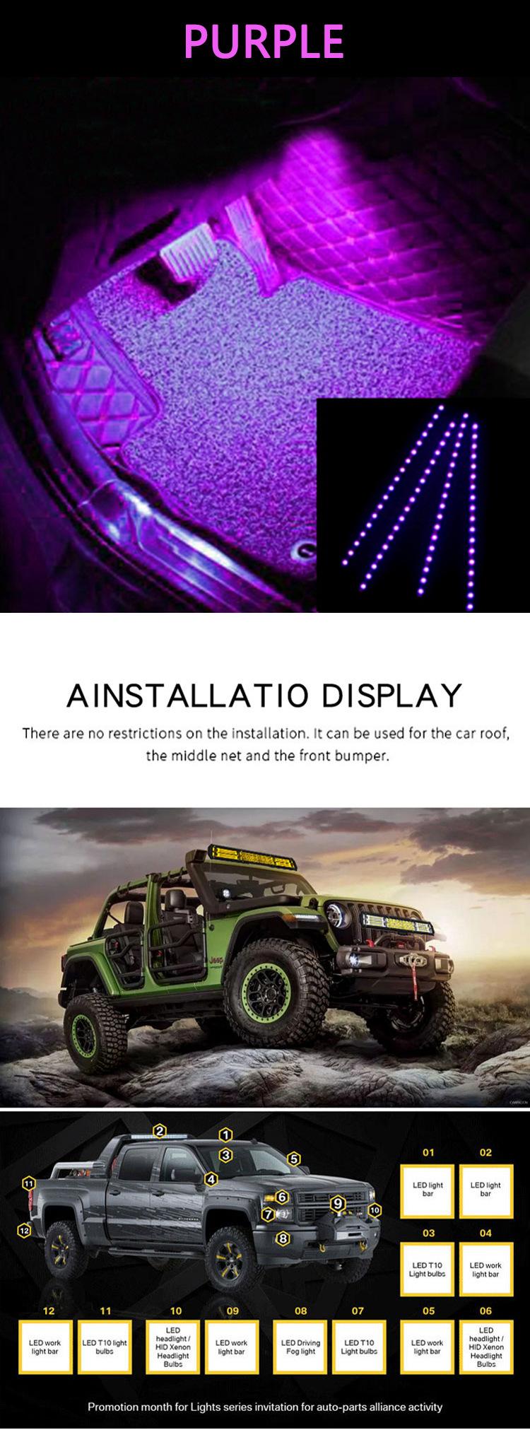 Автомобильный светодиодный rgb атмосферный светильник с голосовым