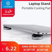 Магнитная портативная охлаждающая подставка для ноутбука hagils, охлаждающая подставка для ноутбука MacBook