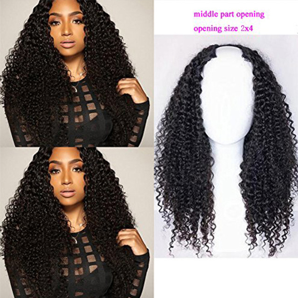 Simbeauty 100% Human Hair Curly U Part Wigs For Black Women Middle Part 250% Density Brazilian Remy Hair Curly Wigs Full End