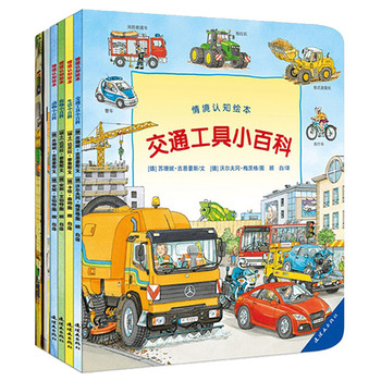 New Hot 6pcs/set Do you know these cars?Transportation Encyclopedia Children's story book children kids Baby bedtime storybook dk儿童太空百科全书[a children s encyclopedia]