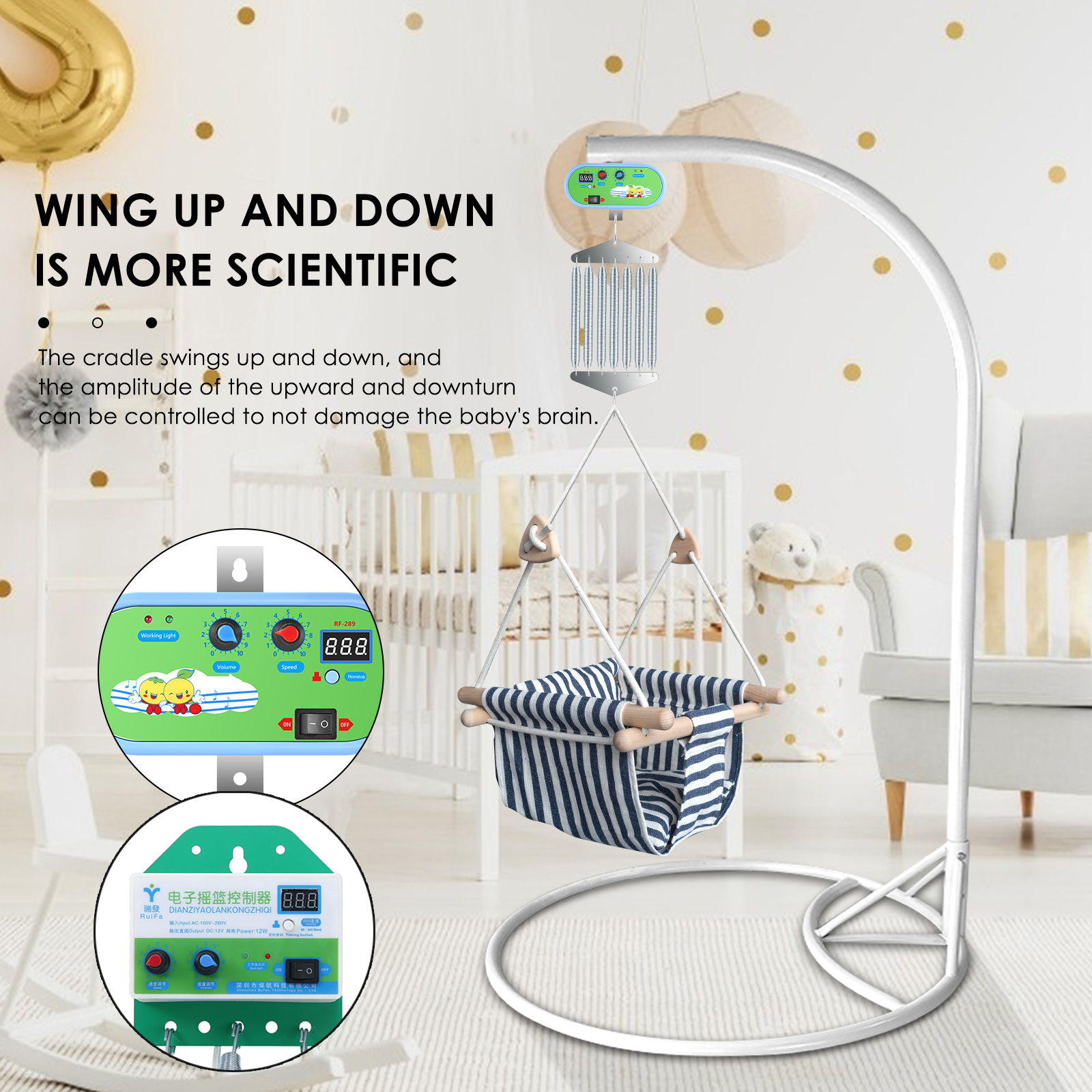 Baby Swing Replacement Motor Baby Cradle Controller With Germany Adaptor 12W Electric Cradle Controller Baby Swinger Driver