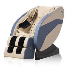 Роскошное массажное кресло многофункциональное маленькое пожилое
