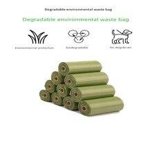 Biodegradable green pet bag dog poop rolls garbage bags accessories degradable environmental waste