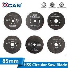 1 pièces 85mm revêtement en nitrure HSS lame de scie circulaire bois/métal coupe bois disque de coupe lame de scie