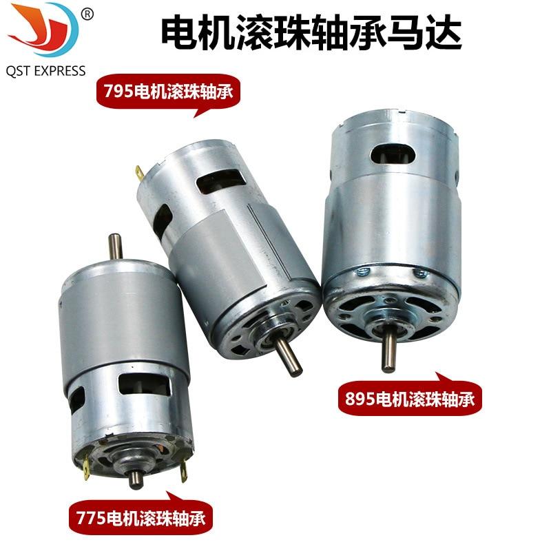 Fan Motor 775/795/895 High Speed High Torque Double Ball Bearing 12V Micro DC Motor