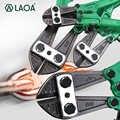 Cortador de pernos LAOA cortador de barras de refuerzo de alta resistencia CR-V acero grueso alicates de corte de alambre Cadena de bloqueo