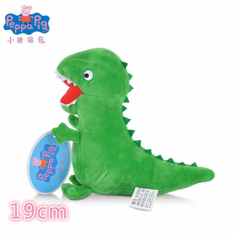 Peppa pig original 19 cm peppa george família brinquedo de pelúcia com animal estimação ursinho/dinossauro menino menina presente aniversário brinquedos