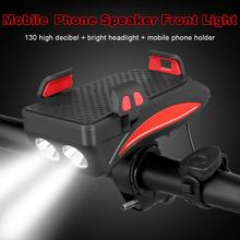 Dropshipping 4 in 1 Bicycle Lamp Front Bike Light Phone GPS Navigation Holder Handlebar Stand with Bike Bell Function Power Bank bicycle bike handlebar ball air horn trumpet ring bell loudspeaker noise maker free shipping