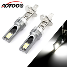 Aotogo 2 шт. H1 H3 H4 H7 H11 9005 9006 автомобиля CSP светодиодный Противотуманные фары лампы DC12-24V 20000LM 6000K белый