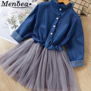 Menoea Children Embroidered Lace Dress 2020 Girls Star Stitching Mesh Beautiful Princess Clothes Costume Toddler Dresses(China)