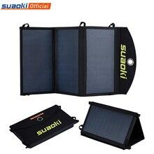 Suaoki 20W Caricatore del Pannello Solare ad Alta efficienza Portatile Batteria Solare Dual USB di Uscita Easycarry Pieghevole Celle Solari Allaperto
