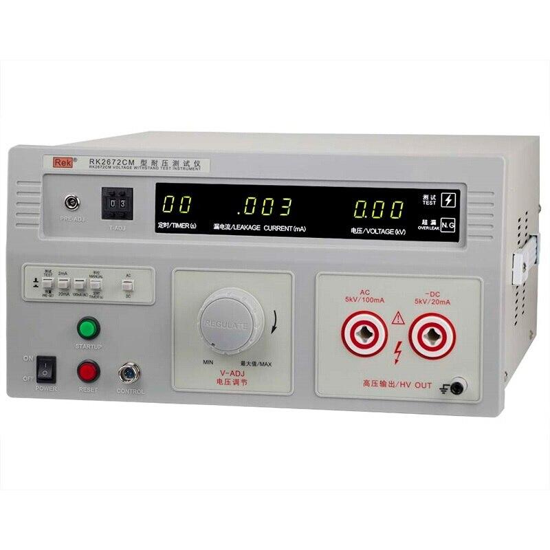 Rek rk2672cm testador de pressão ac 100ma