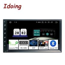 "Idoing 2Din 7 ""PX6 4G + 64G Universal araç GPS radyo çalar Android IPS ekran navigasyon multimedya Bluetooth5.0 TDA7850 kafa ünitesi"