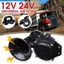Универсальный звуковой воздушный рожковый сигнал 120db 12/24 в, громкий воздушный рожковый сигнал с электрическим клапаном, плоский для автомоб...
