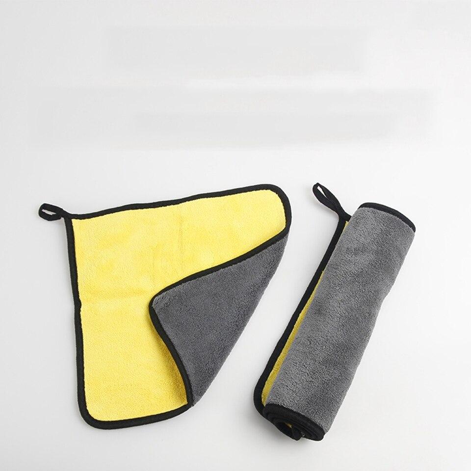 Car Wash Supplies Tools Yellow Towel 7M-4