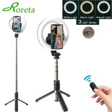 Roreta New LED Ring Photography Light Selfie Lamp Dimmable With wireless bluetooth Selfie Tripod For Youtube Makeup Video Live