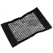 Net bag storage car interior accessories trunk seat elastic chain net