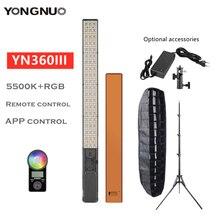 永諾YN360 iii YN360IIIハンドヘルドledビデオライト5500 rgb色温度スティックランプスタジオ写真メイクビデオ