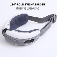 Электрический массажер для глаз с bluetooth или музыкой умный