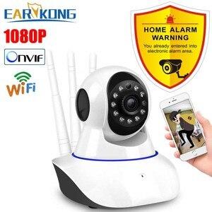 Image 1 - 1080P HD IP камера Wifi Беспроводная охранная сигнализация камера с качающейся головкой Поддержка Android IOS APP 2 года гарантии домашняя охранная сигнализация