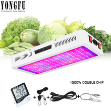 Double Chip 1500W LED Plant Grow Light,Full Spectrum Double Switch Plant Light with Daisy Chain for Indoor Plants Veg and Flower russia and france dropshipping double chip 1000w led grow light 100x10w full spectrum 410 730nm for indoor plants growand flower