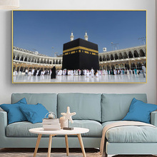 Islamic Religion Mecca Mosque Mulism Hajj Canvas Painting On Wall Art Poster And Prints Picture For Makkah Kaaba Home Decor
