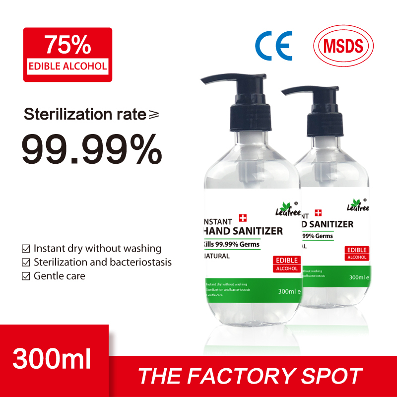 300ml Antibacterial Disinfectant Instant Hand Sanitizer Gel Edible Alcohol Disposable Quick-dry Germicidal Children Hand Soap