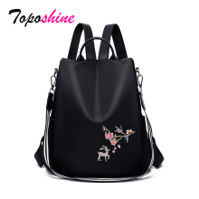 Chinese Style Embroidery Deer Leisure Women Backpacks Bag Anti-theft Oxfords Fashion School Bags for