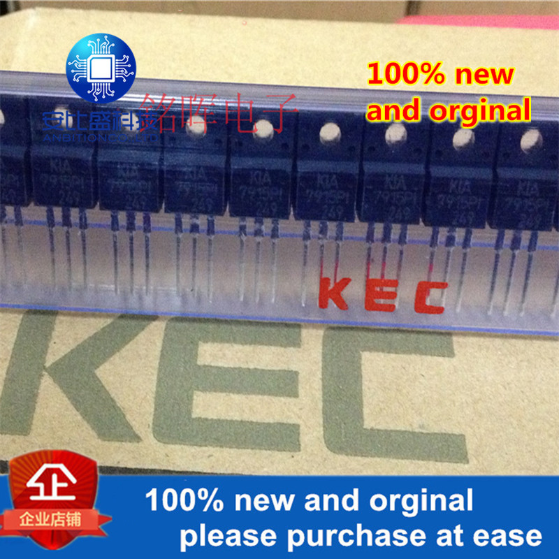 10pcs 100% New And Orginal KIA 7915 TO-220 In Stock