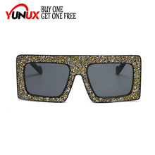 Sunglasses For Women UV400 Square Full Rim Frame Gradient Lenses Fashion Glasses 9621 (YUNUX Featured Products) BUY 1 GET 1 FREE