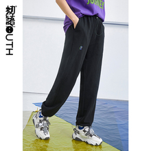 Toyouth Women Sweatpants 2021 Summer High Waist Drawstring Elastic Sports  Solid Leisure Harem Pants