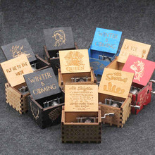2019 New Carved Queen Music Box Star Wars Game of Thrones Castle In The Sky Hand Cranked Wood Music Box Christmas Gift(China)