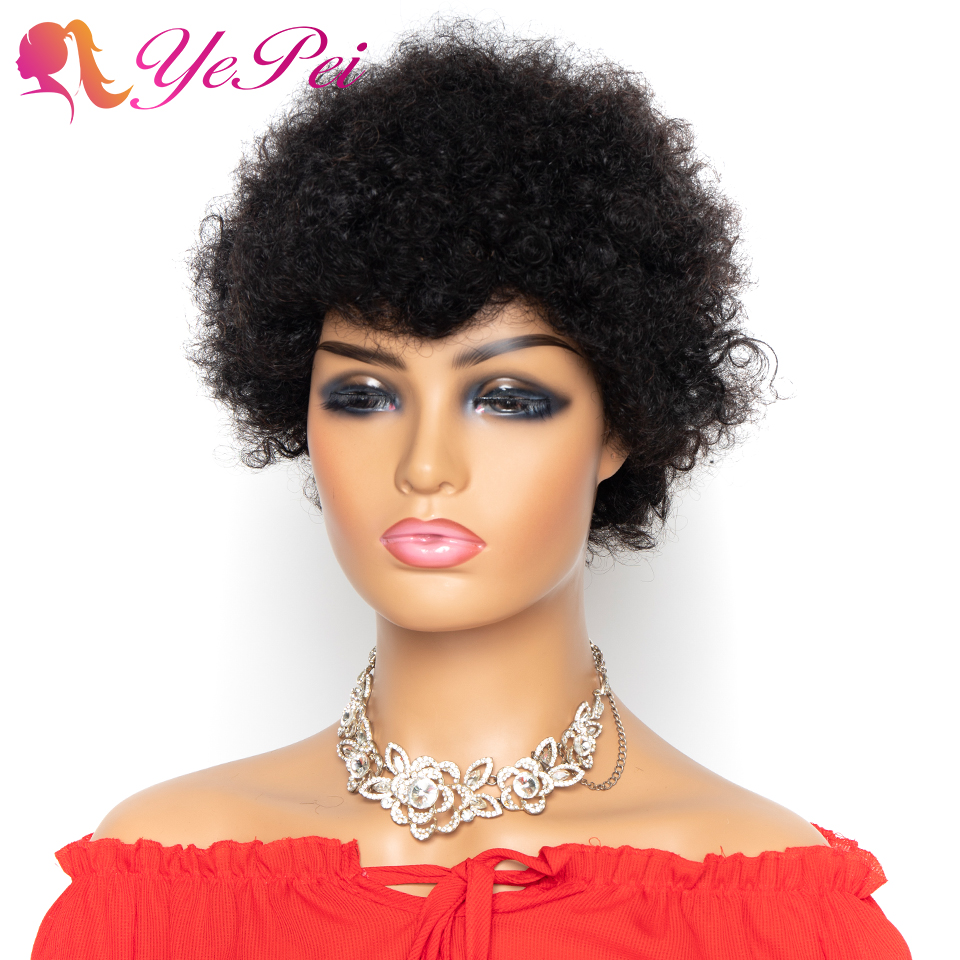 Short Afro Puff Wig Brazilian Pixie Cut Wigs Remy Hair Real Human Hair Wigs For Women Natural Color Yepei Hair