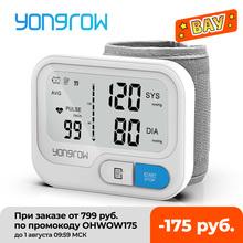 Yongrow automatyczny cyfrowy nadgarstek Monitor ciśnienia krwi ciśnieniomierz tonometr tensjometr pulsometr pulsometr BP tanie tanio Z Chin Kontynentalnych Mierzenie ciśnienia krwi YK-BPW5 8*6*4cm DO NADGARSTKA LCD digital display Blood Pulse Manufacturer