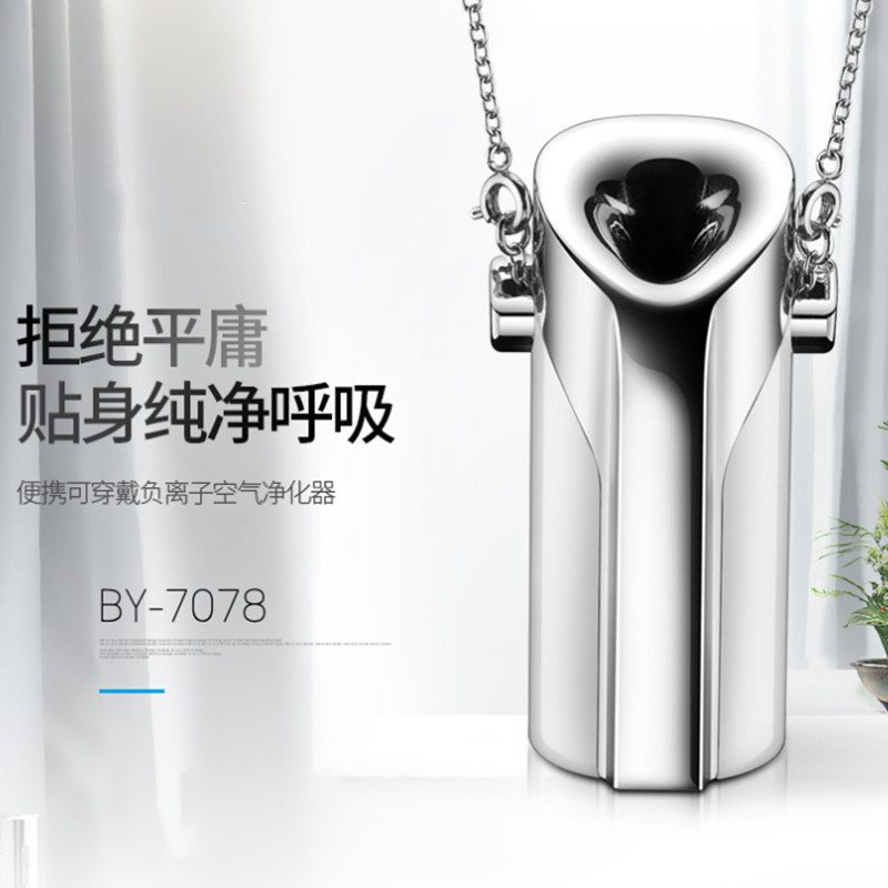 AGLOVER Air Purifier Mini Negative Ion Ozone Portable Necklace Hanging Neck Word Purification Pm2.5 Anti-fog Man Women Necklace