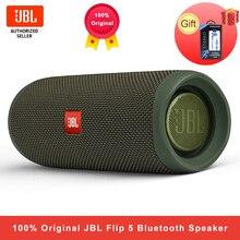 オリジナルjblフリップ5 bluetoothスピーカーミニポータブルIPX7防水ワイヤレス屋外ステレオ低音音楽jbl FLIP5