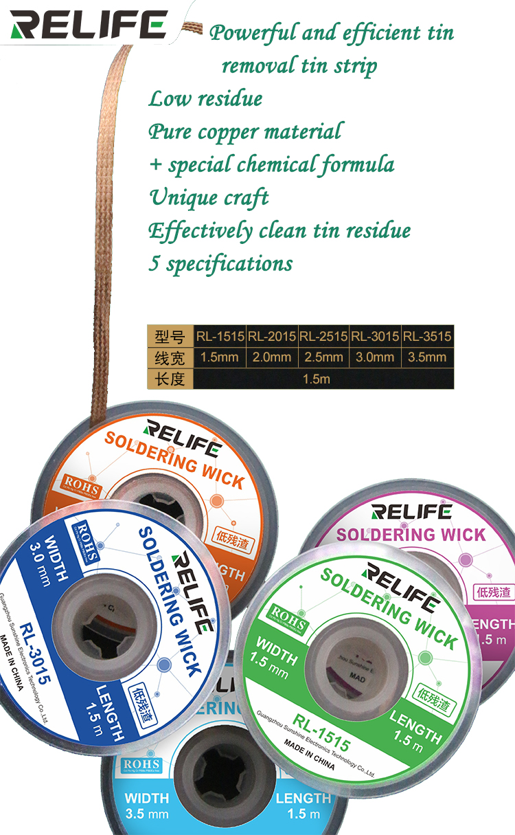 SUNSHINE  Strength BGA tin suction line welding Tin cleaning belt Sn-absorbing residue cleaning pad for soldering wire