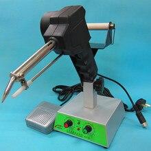 Onlyou HCT-80 автоматическая машина для пайки НОГ плавающая машина ручной паяльник Регулируемый оловянный транспортировочный пистолет