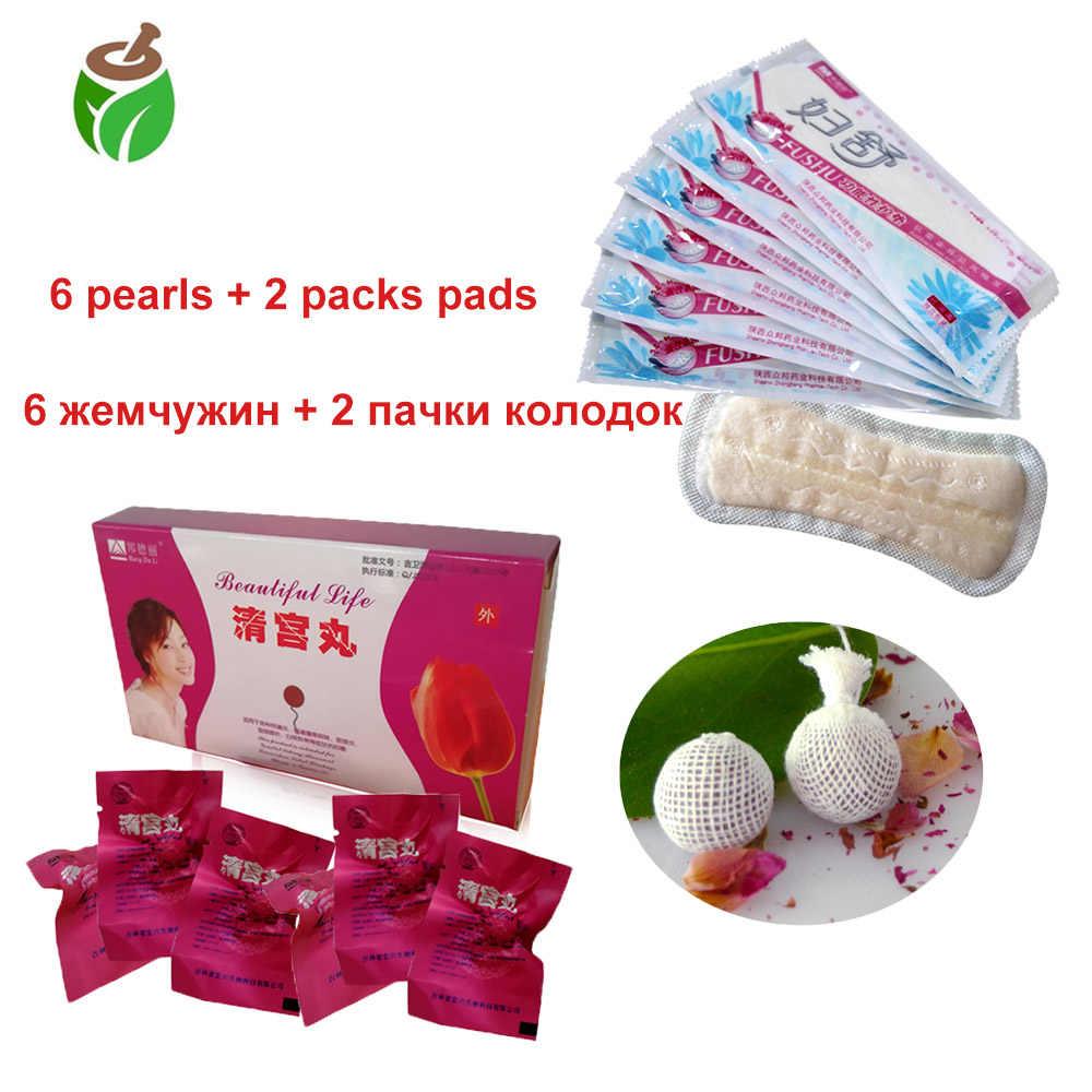 6 perle + 2 packs pastiglie Yoni Perle Tovagliolo Sanitario Vaginale Detox Tampone medicina Cinese igiene femminile Della Vagina Pulizia