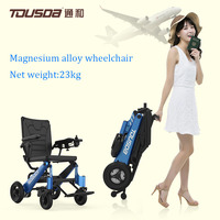 Free shipping Aluminium Alloy 250W*2 Brushless Motor Light Weight Folding Power Wheelchair