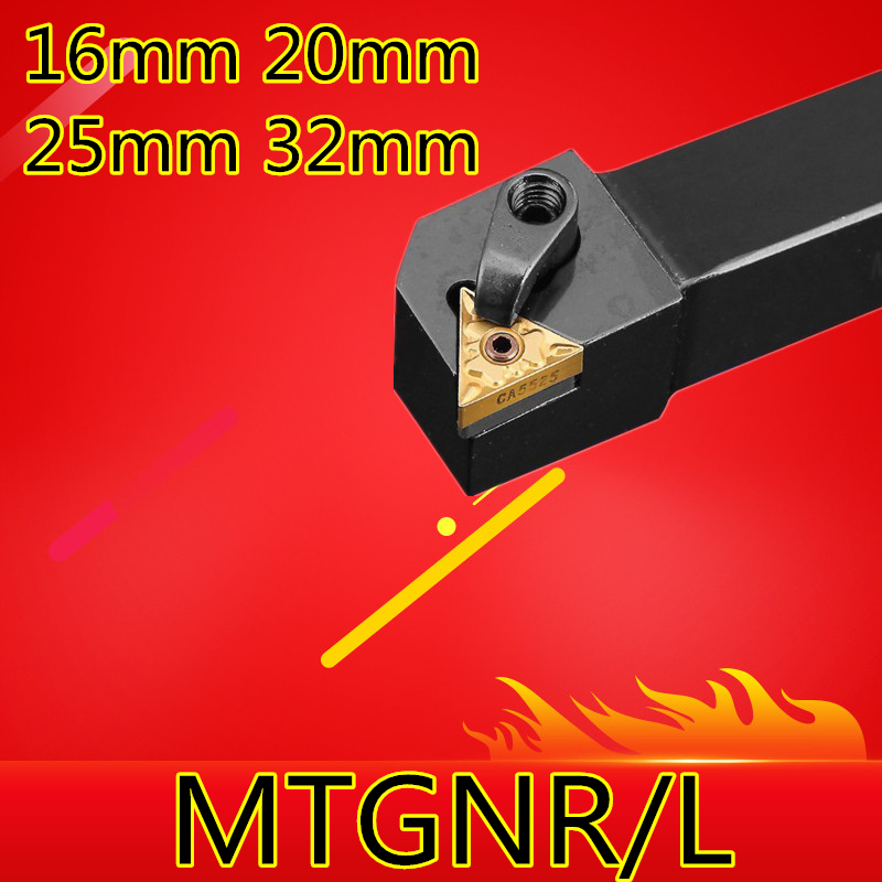 1PCS MTGNR1616H16 MTGNR2020K16 MTGNR2525M16 MTGNR3232P16/22 MTGNR2525M22 MTGNL CNC Lathe Cutting Tools External Turning Tool