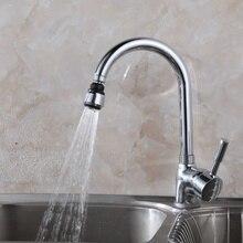 Ручной Кухонный аэратор для крана водосберегающая ванная душевая головка перфорированный фильтр