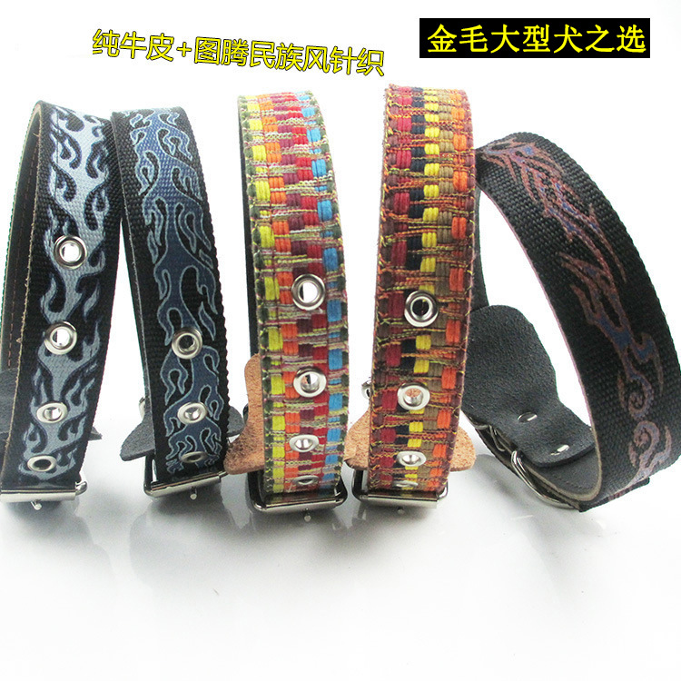 New Products Ethnic-Style Cow Leather Collar Fashion Cow Leather Collar Thick Bite-proof Protector Medium Large Dog Golden Retri